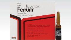 Ferrum Fort Ne İşe Yarar ve Kullananlar Yorumları