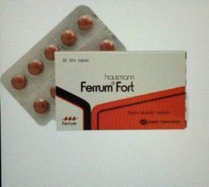 Ferrum Fort