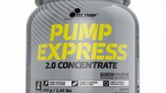 Olimp Pump Express Ne İşe Yarar